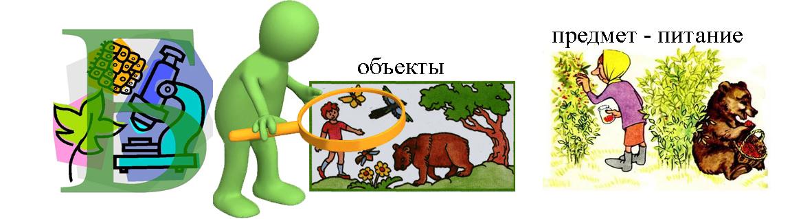 ЕГЭ биология-0004